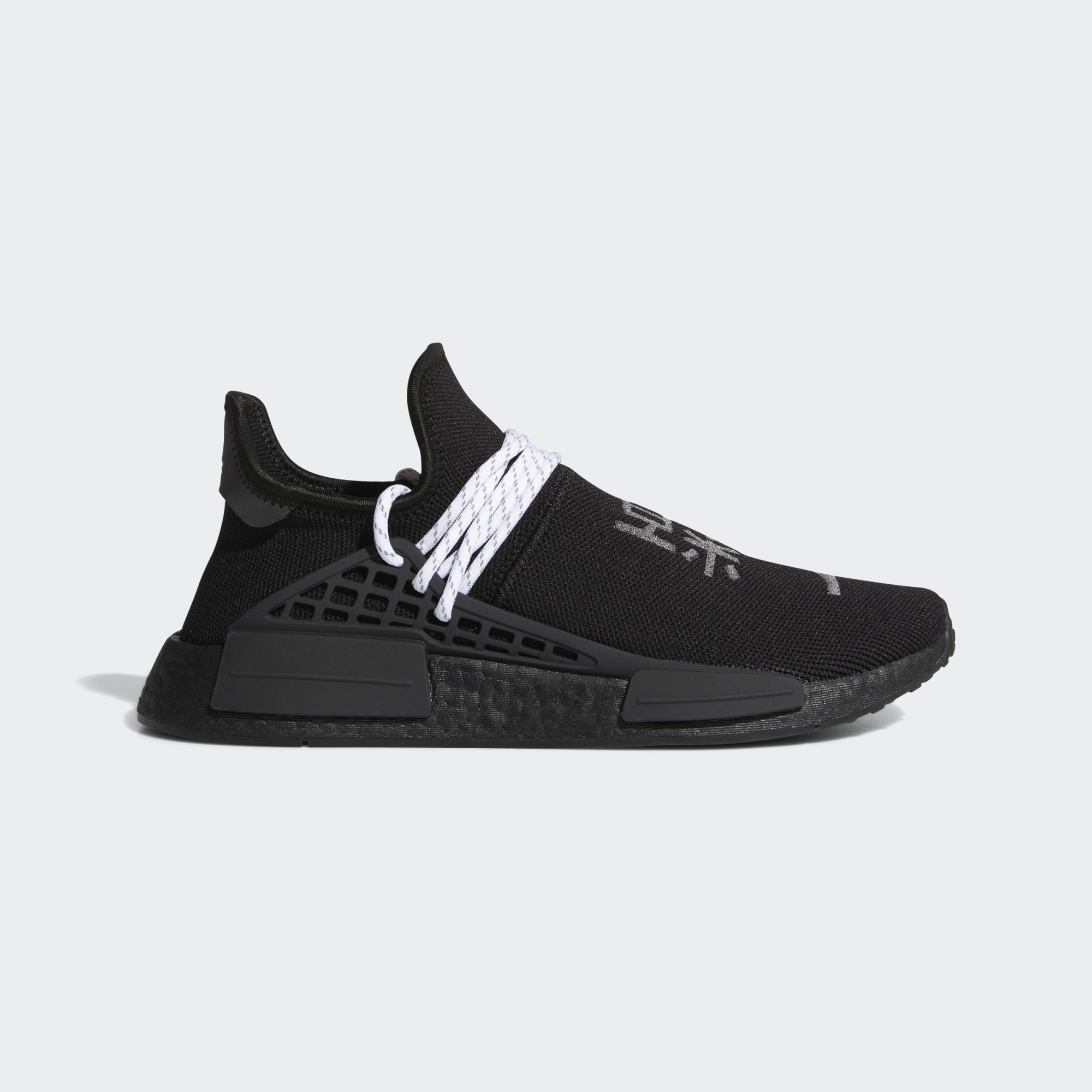 Pharrell Williams x adidas Originals NMD HU 'Core Black'}