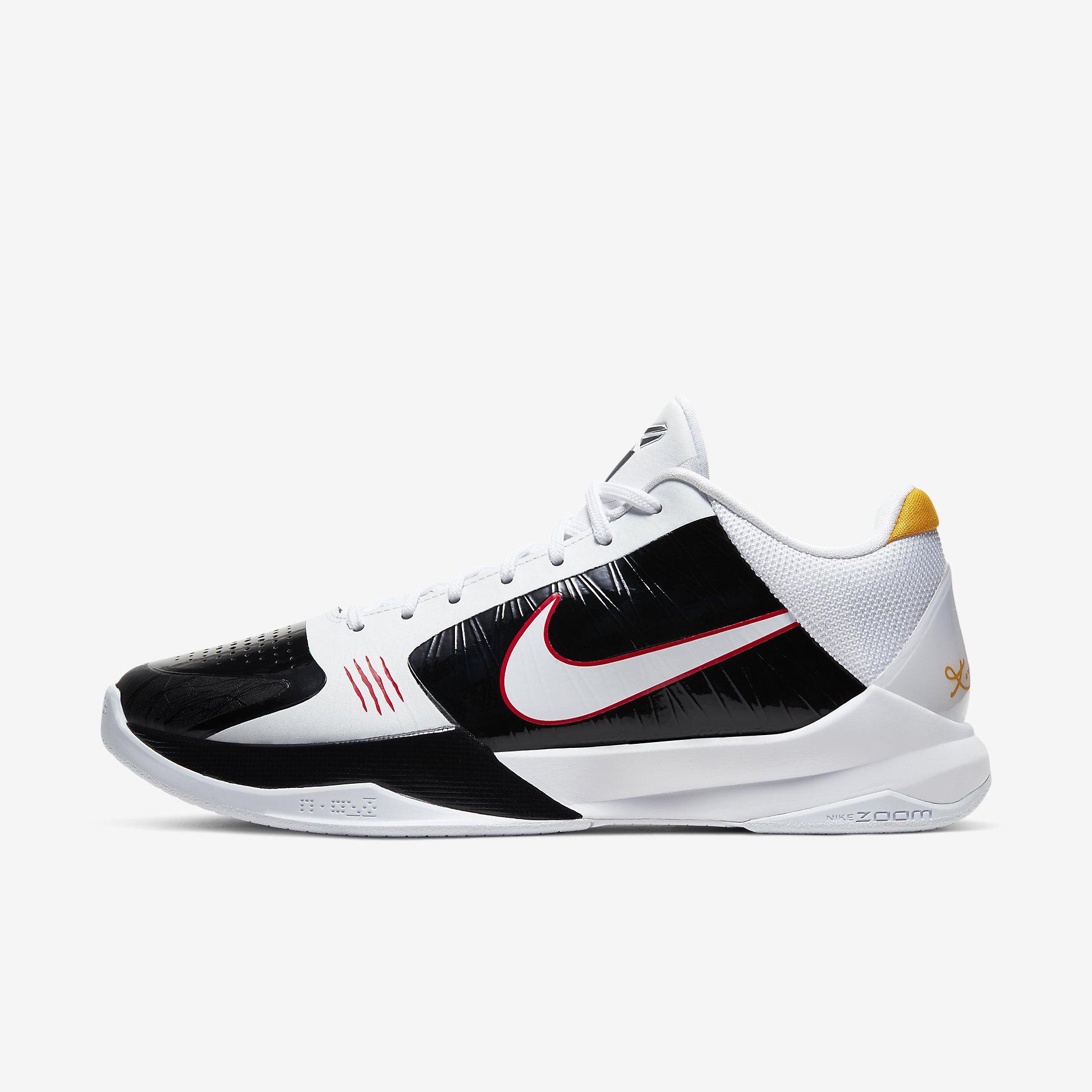 Nike Kobe 5 Protro 'Bruce Lee Alt'}